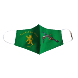 България Предпазна маска зелена -Свобода или смърт